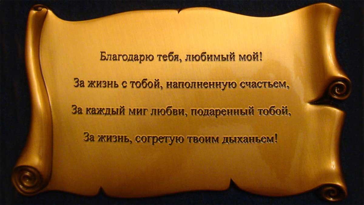 Эпитафии на памятник дочери купить памятник белгород челябинске