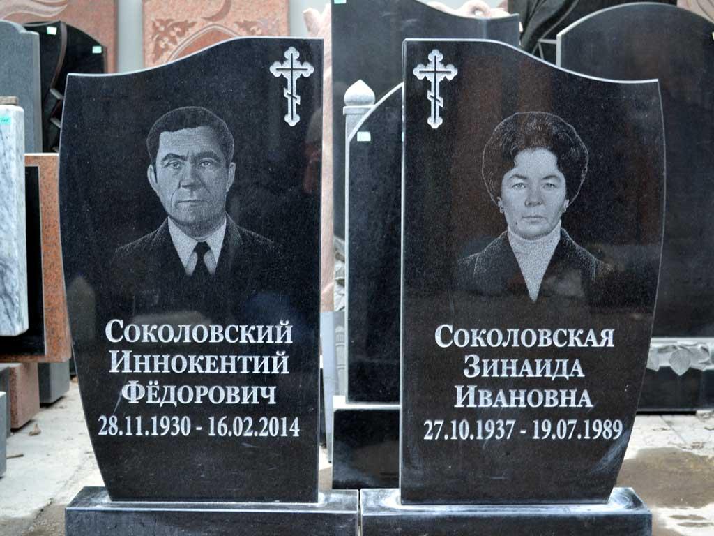 Где заказать памятник в бишкеке памятник недорого цена на могилу спб